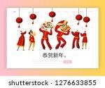 chinese new year festival...   Shutterstock .eps vector #1276633855