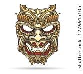 hand drawn japanese samurai... | Shutterstock . vector #1276645105