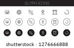 glyph icons set. collection of...