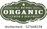 fresh and healthy organic stamp | Shutterstock .eps vector #127668158