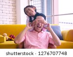 young asia dad and daughter in... | Shutterstock . vector #1276707748