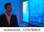 the businessman in glasses...   Shutterstock . vector #1276784815