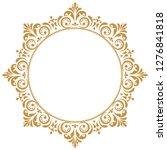 decorative frame elegant vector ... | Shutterstock .eps vector #1276841818