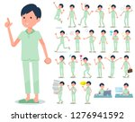 a set of patient man with who... | Shutterstock .eps vector #1276941592