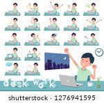 a set of patient man on desk... | Shutterstock .eps vector #1276941595