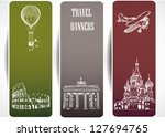 europe travel banners | Shutterstock .eps vector #127694765