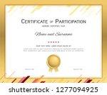 certificate template in sport... | Shutterstock .eps vector #1277094925