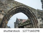 Archway entrance at Repton School, Derbyshire, UK