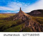 a rare and breathtaking view of ... | Shutterstock . vector #1277183545