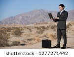 businessman with briefcase... | Shutterstock . vector #1277271442