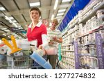 couple shopping for home... | Shutterstock . vector #1277274832