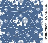 seamless pattern with skates ... | Shutterstock .eps vector #1277321602
