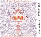 chinese new year doodle set.... | Shutterstock .eps vector #1277321905