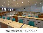lecture room   Shutterstock . vector #1277367