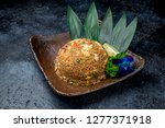 fried rice with seafood | Shutterstock . vector #1277371918
