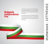bulgaria independence day... | Shutterstock .eps vector #1277451412