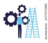 businessman with gears and...   Shutterstock .eps vector #1277472985