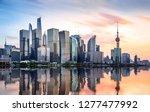 shanghai lujiazui sunset | Shutterstock . vector #1277477992