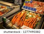 osaka  japan   october 18  2018 ... | Shutterstock . vector #1277490382