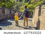 happy cheerful joyful tourists... | Shutterstock . vector #1277515222