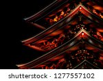 asakusa  taito  tokyo  japan... | Shutterstock . vector #1277557102