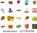 color flat icon set   a glass... | Shutterstock .eps vector #1277565058