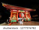 asakusa  taito  tokyo  japan... | Shutterstock . vector #1277576782