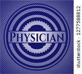 physician with denim texture   Shutterstock .eps vector #1277588812