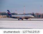 riga  january 2019   an... | Shutterstock . vector #1277612515