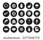 20 vector icon set   devi ... | Shutterstock .eps vector #1277646775
