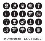 20 vector icon set   timpani ... | Shutterstock .eps vector #1277646832