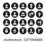 20 vector icon set   executive... | Shutterstock .eps vector #1277646868