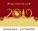 zodiac pigs. chinese new year.... | Shutterstock .eps vector #1277663935