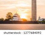 brest  belarus   september 13 ... | Shutterstock . vector #1277684092