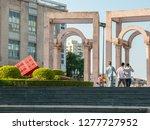 huizhou  china   oct 2017  the...   Shutterstock . vector #1277727952