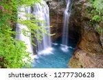 waterfall in ordesa and monte... | Shutterstock . vector #1277730628