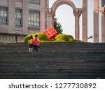 huizhou  china   oct 2017  the...   Shutterstock . vector #1277730892