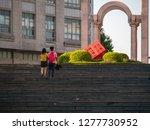 huizhou  china   oct 2017  the...   Shutterstock . vector #1277730952