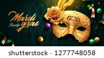 mardi gras banner design with... | Shutterstock .eps vector #1277748058