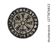 Vegvisir  Viking Compass With...