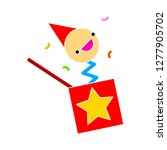 toy clown icon   toy clown... | Shutterstock .eps vector #1277905702