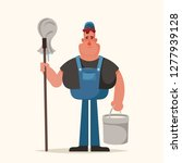 happy janitor with mop and... | Shutterstock .eps vector #1277939128