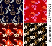 japanese pattern set. chinese... | Shutterstock .eps vector #1277949025