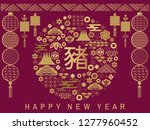 happy chinese new 2019 year ...   Shutterstock .eps vector #1277960452