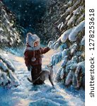 Oil Painting On Canvas Small...