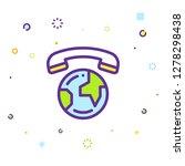 phone icon illustration | Shutterstock .eps vector #1278298438