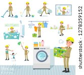 a set of working man related to ... | Shutterstock .eps vector #1278359152