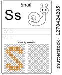 worksheet. writing a z ... | Shutterstock .eps vector #1278424285