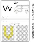 worksheet. writing a z ... | Shutterstock .eps vector #1278424342