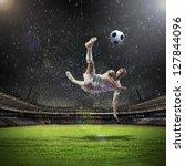 football player in white shirt... | Shutterstock . vector #127844096